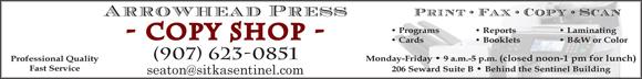 Arrowhead Press Copy Shop